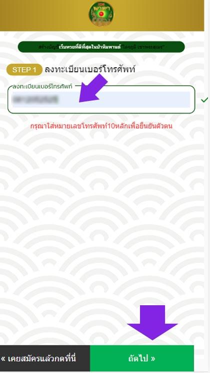หวยนาคา - เว็บหวย นาคา เว็บหวยออนไลน์เจ้าแรกที่ให้แทงหวยลด 20-30% ทุกหวย บาทละ 960/100 แทงหวยออนไลน์ หวยฮานอย vip หวยไทย ยี่กี หวยลาวมิตรภาพ ลาวสัมพันธ์